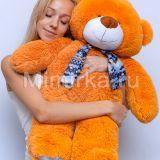 Плюшевый медведь карамельный 70 см