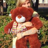 Плюшевый медведь 70 см шоколадный