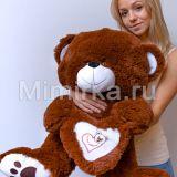 """Плюшевый медведь с сердцем """"Ты моя радость"""""""