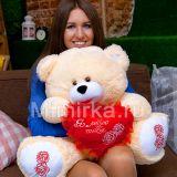 Медведь с сердцем Амур 70 см