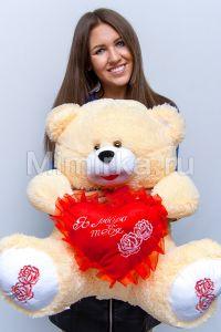 Плюшевый медведь с сердцем Амур 70 см